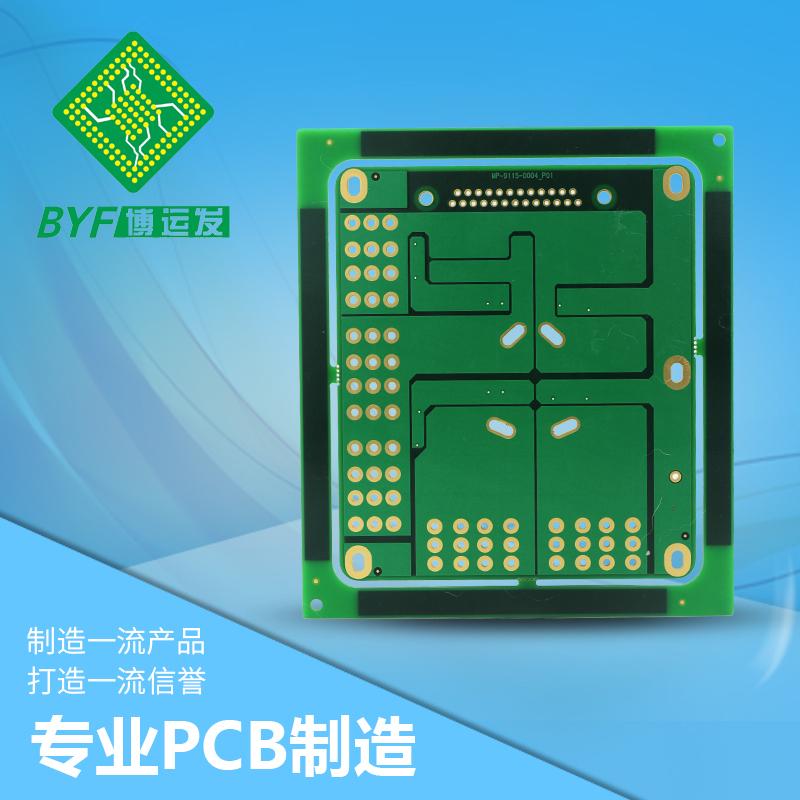 高多层电源PCB